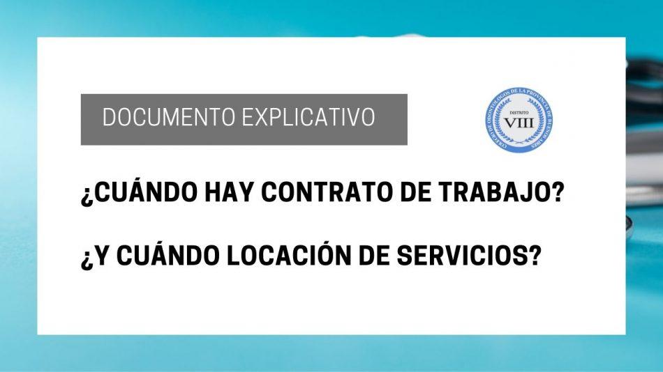 Documento explicativo:¿Cuándo hay contrato de trabajo?¿Y cuándo locación de servicios?