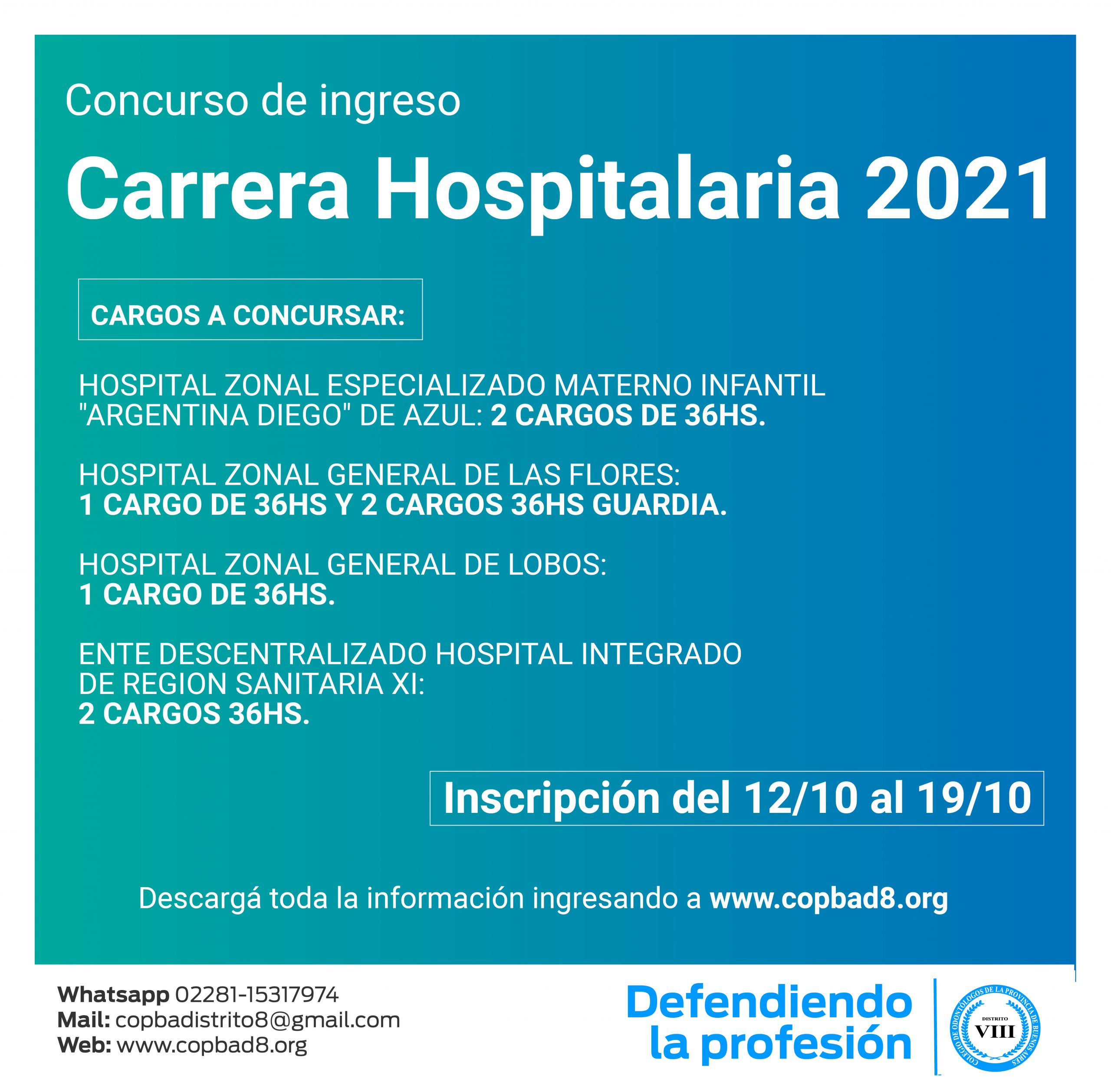 flyer carrera hospitalaria
